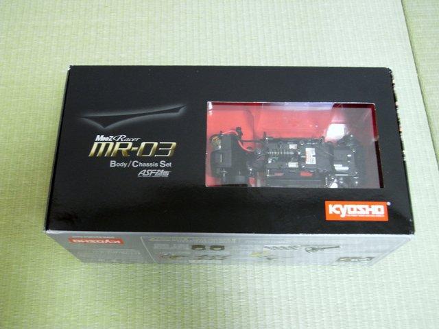 RIMG0555.JPG