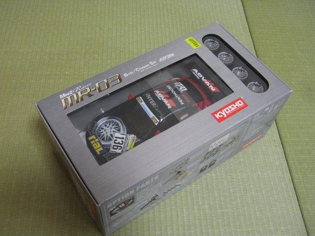 RIMG0554.JPG