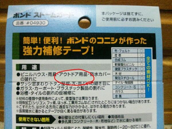 20120802203751c26.jpg